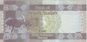Южносуданский пиастр5р