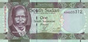 Южносуданский фунт1а