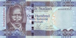 Южносуданский фунт100а