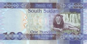 Южносуданский фунт100р