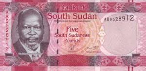 Южносуданский фунт5а