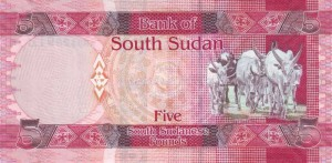 Южносуданский фунт5р