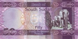 Южносуданский фунт50р