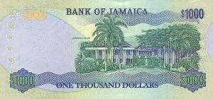Ямайский доллар1000р