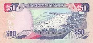 Ямайский доллар50р