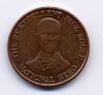 Ямайский цент10р