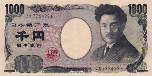 Японская йена1000а