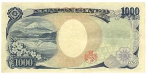 Японская йена1000р