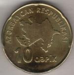 азербайджанский гяпик 10р