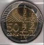 азербайджанский гяпик 50а