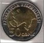 азербайджанский гяпик 50р