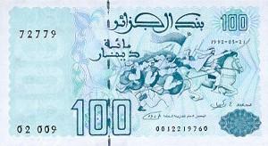 алжирский динар 100а