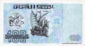 алжирский динар 100р
