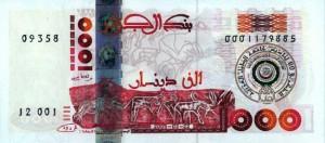 алжирский динар 1000а