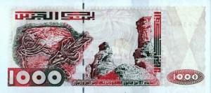 алжирский динар 1000р