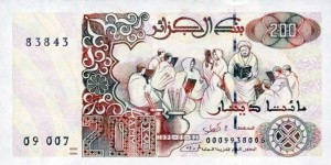 алжирский динар 200а
