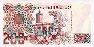 алжирский динар 200р
