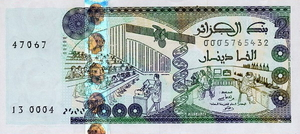 алжирский динар 2000а