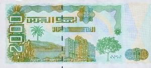 алжирский динар 2000р