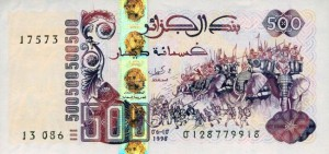 алжирский динар 500а