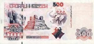 алжирский динар 500р