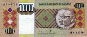 ангольская кванза 100а