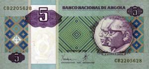 ангольская кванза 5а
