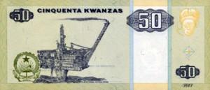 ангольская кванза 50р