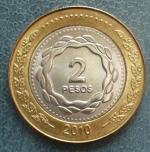 аргентинский сентаво 200a