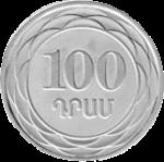 армянский лум 100а