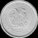 армянский лум 100p