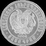 армянский лум 10p