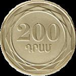 армянский лум 200а
