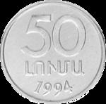 армянский лум 50а