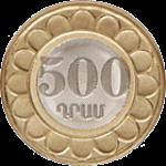 армянский лум 500а