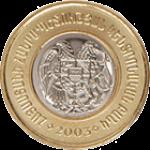 армянский лум 500p