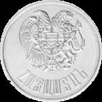 армянский лум 50p