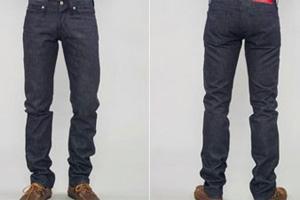 ароматизированные джинсы