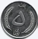 афгани 10