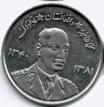афгани 10a