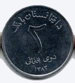 афгани 2a