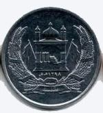 афгани 2p