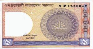 бангладеш така 1а