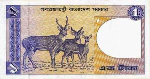 бангладеш така 1р