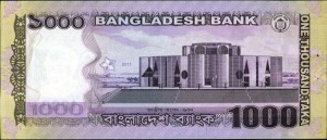 бангладеш така 1000р