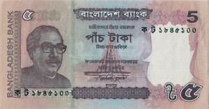 бангладеш така 5а
