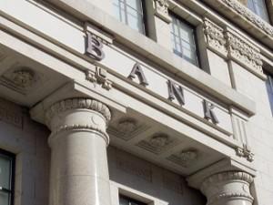 банковская гарантия в банке