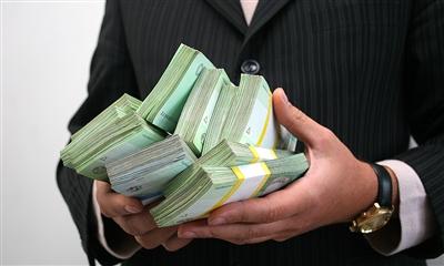 банк для вклада денег