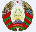 Открываем бизнес в Гомеле (Беларуси)