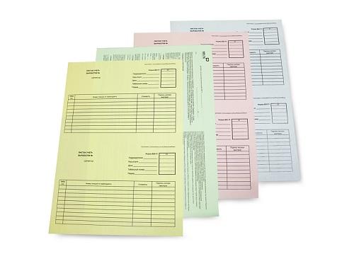 Инструкция Изготовления Бланков Строгой Отчетности